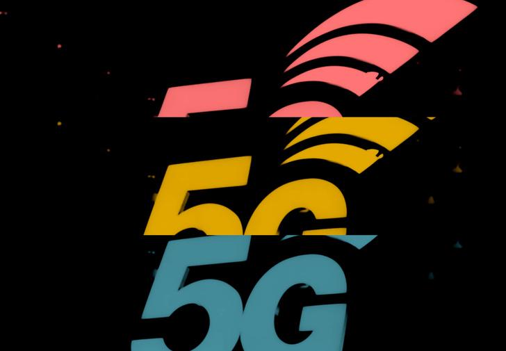 Фото №1 - Забудь про технологию 5G. Samsung анонсировал мобильные сети шестого поколения!
