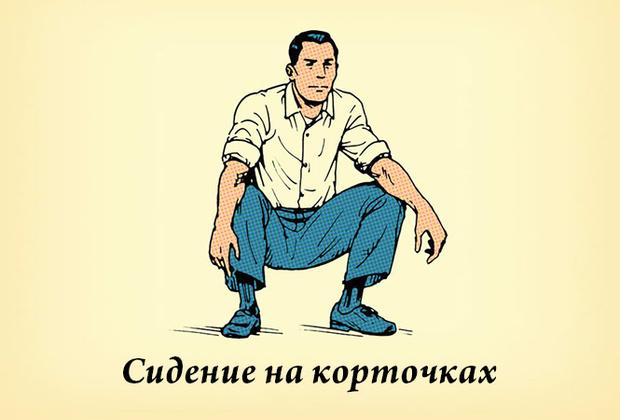 Фото №3 - Упражнения при сидячей работе