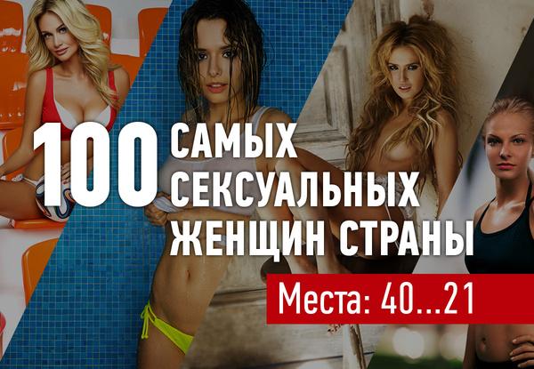 erotika-seks-ruski