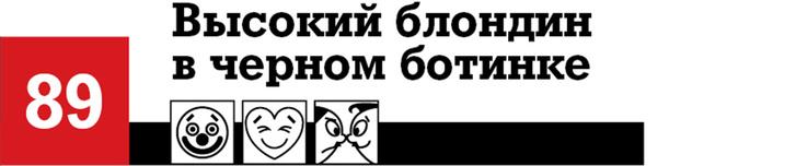 Фото №24 - 100 лучших комедий, по мнению российских комиков