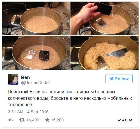 Фото №4 - 10 самых смешных твитов недели со всего света!
