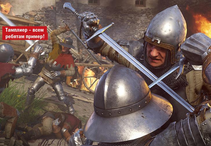 Фото №2 - Shadow of the Colossus и другие главные игры месяца