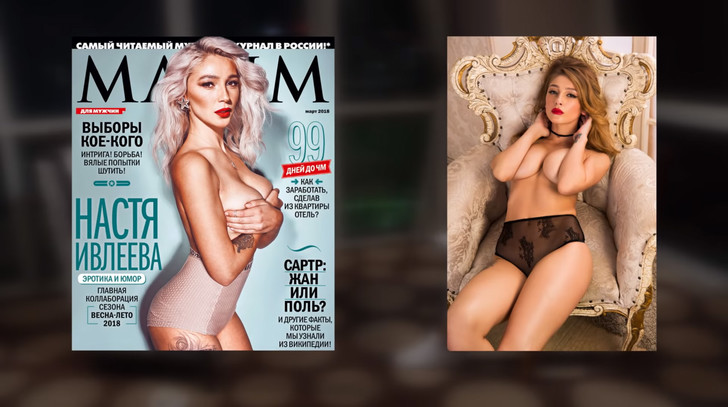 Фото №2 - Анастасия Ивлеева рассказала Дудю о съемках в MAXIM