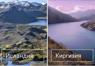 Киргизия — це Европа: девушка наглядно доказала, что Кыргызстан не отличается от западных стран
