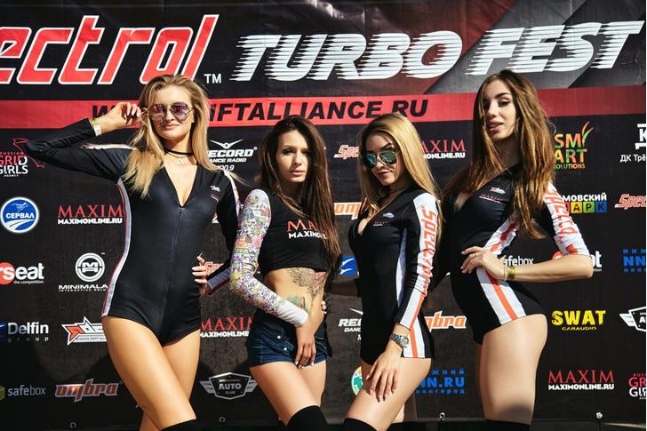 Фото №3 - Spectrol Turbo Fest: автотюнинг, дрифт, грид-гёрлс и взрывы баса