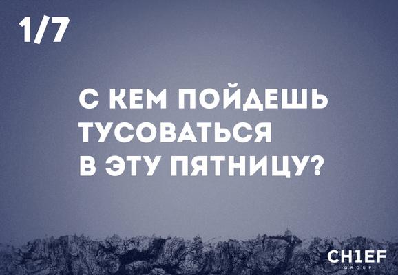 Фото №2 - Какой ты гЕДАнист?