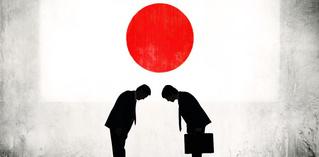 Японцы упрощают правила получения рабочих виз для иностранцев
