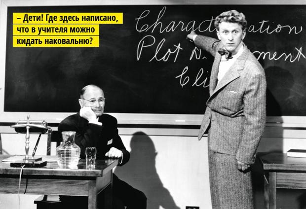Фото №1 - 14 слов, не имеющих аналогов в русском языке