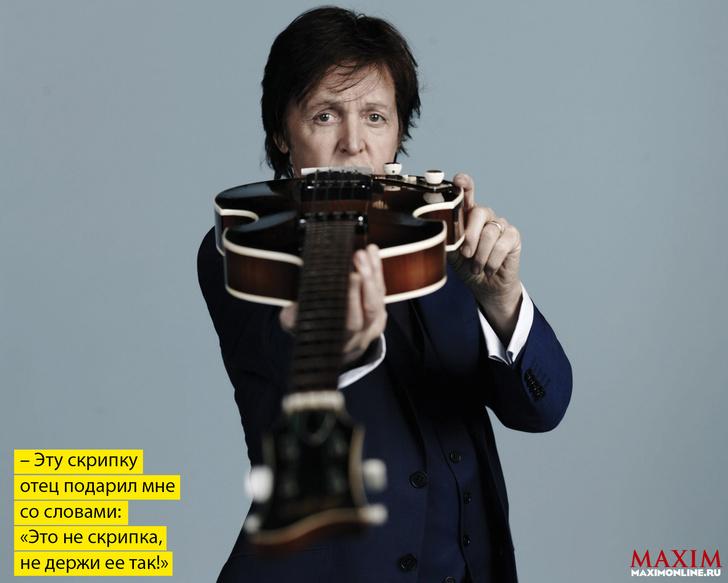 Фото №1 - Пол Маккартни: «Когда у тебя новая женщина,  ты пишешь новые песни»