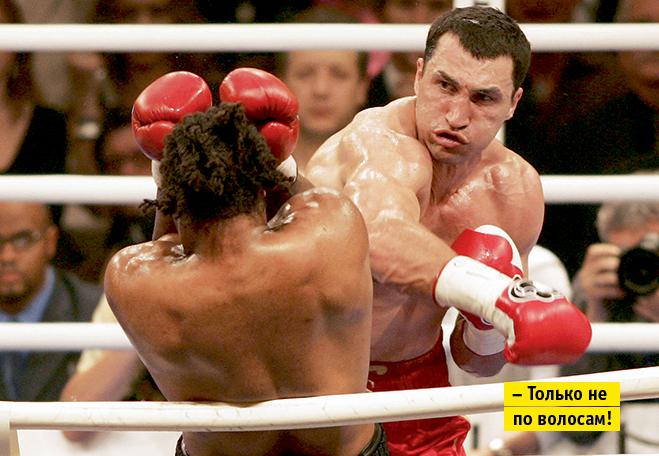 FightLikeKlitschko