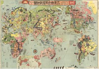Самая политически некорректная карта мира
