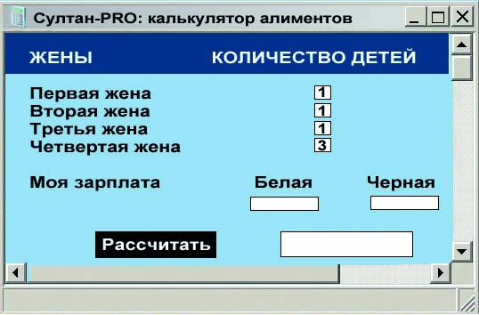 Фото №6 - Что творится на экране компьютера Михаила Ефремова