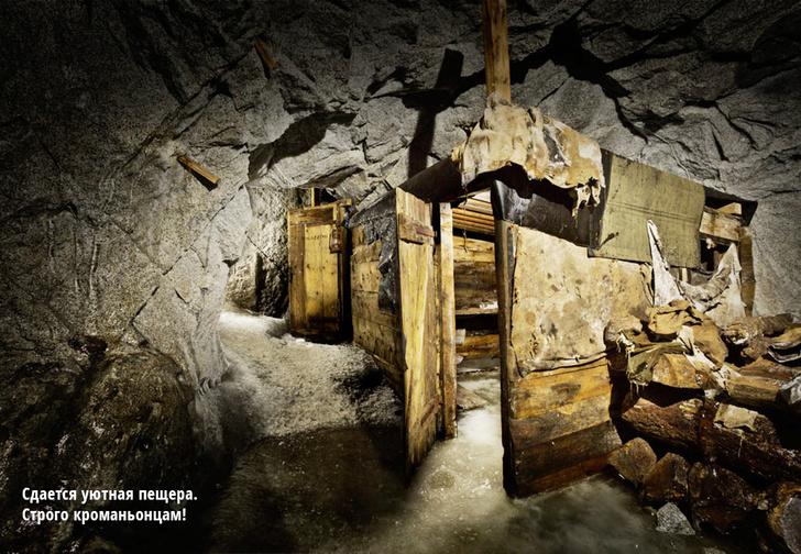 Фото №7 - Cоюз ржавых-2: еще 5 грандиозных заброшенных сооружений