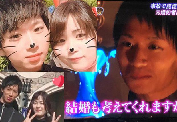 Фото №1 - Парню из Японии приходится каждый день заставлять подругу с амнезией влюбляться в него заново