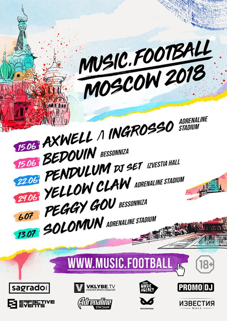 Фото №1 - Фестиваль «Music.Football 2018» в Москве