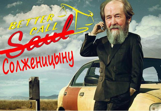 Новый флешмоб захватил западный Интернет: как назывались бы американские шоу в России