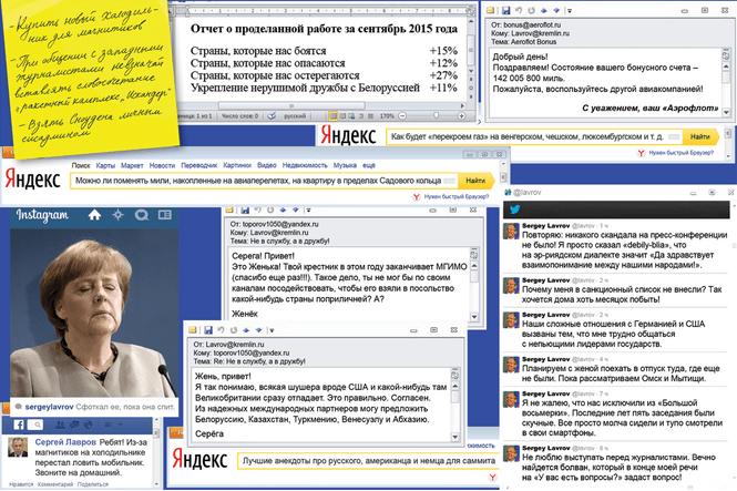 Десктоп Сергея Лаврова
