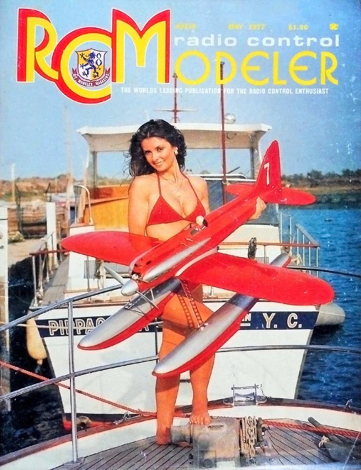 Фото №6 - Времена, когда авиамоделирование было сексуальным!