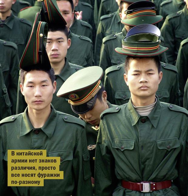 Фото №4 - Уйди, противник! 14 странных армейских ритуалов и испытаний