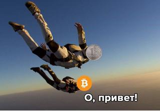 Лучшие шутки об обвале рубля