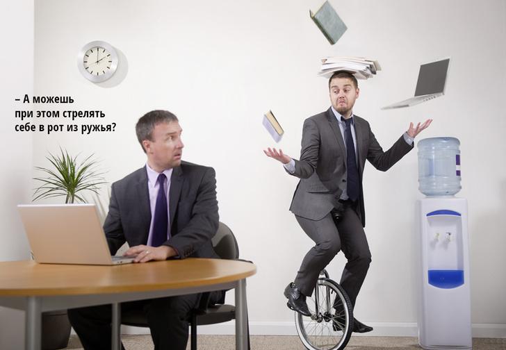 Фото №1 - Многозадачность только мешает работе, считают ученые