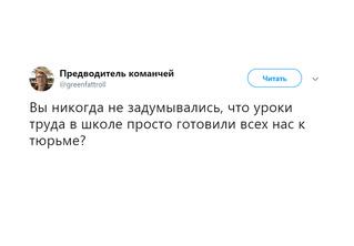 Шутки понедельника и русские сценаристы