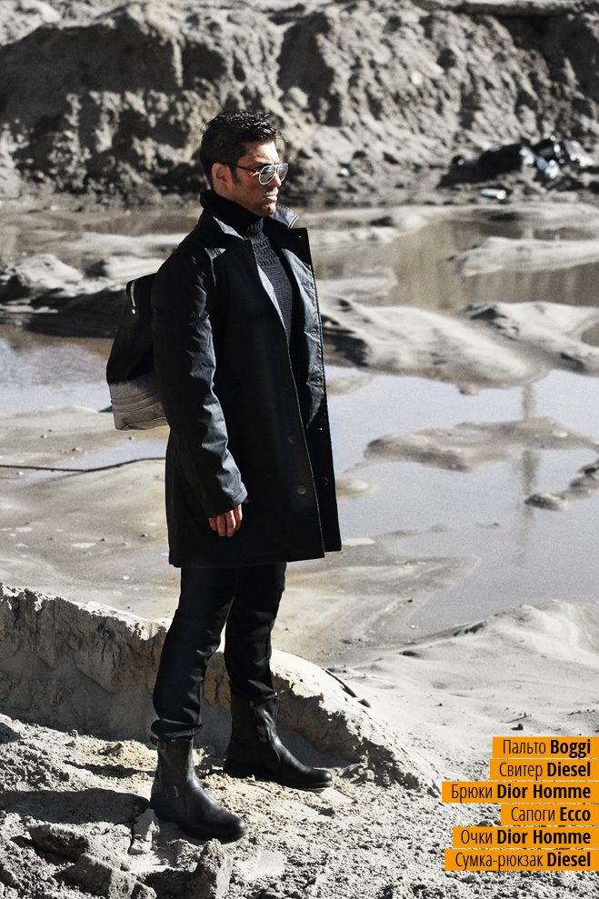 Пальто Boggi, свитер Diesel, брюки Dior Homme, сапоги Ecco, очки Dior Homme, сумка-рюкзак Diesel
