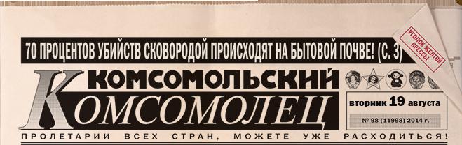Фото №1 - Домашний арест Навального, возможно, заменят  на домашний расстрел!