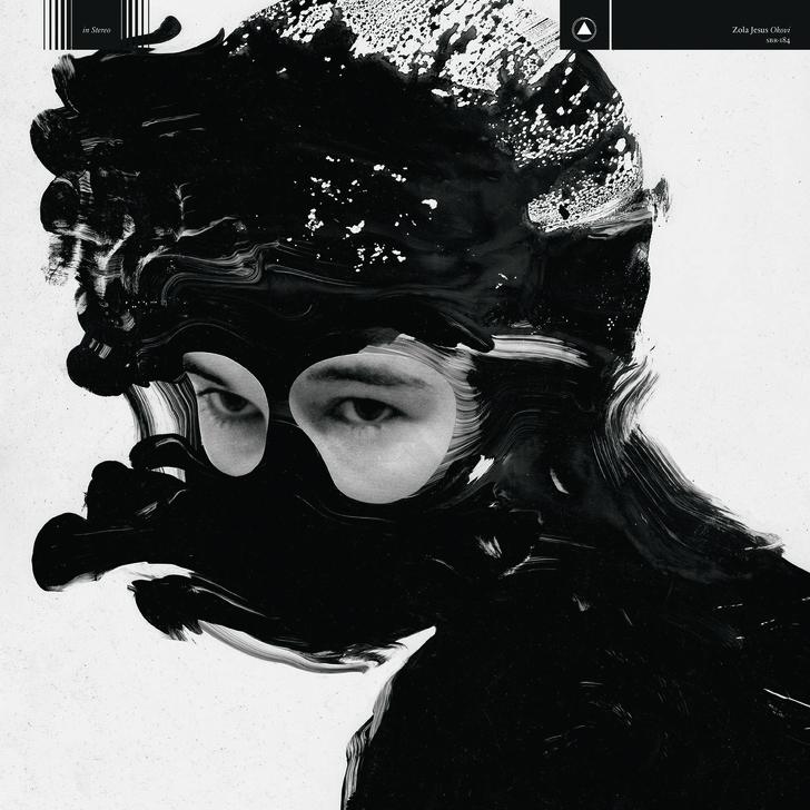 Фото №5 - Hippopotamus от Sparks и другие главные альбомы месяца