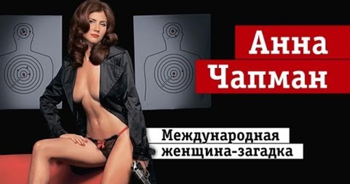 Порно hd девочка анал фото