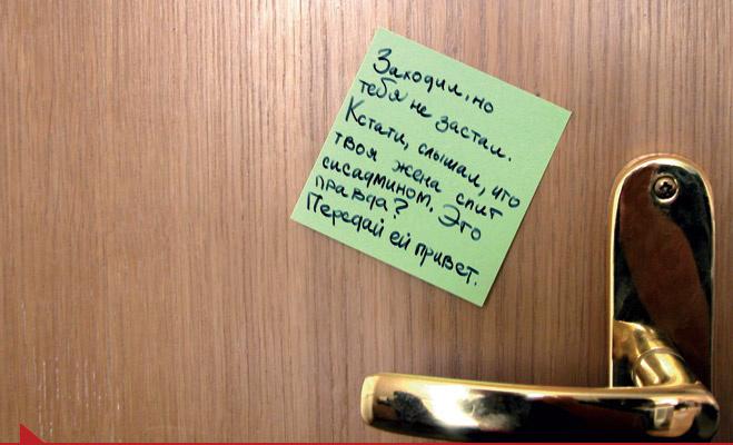 Отношение человека к сексу по почерку