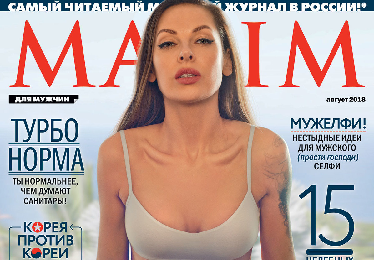 Natalia Krasnova Nude Photos 70