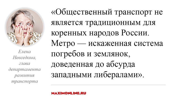 Фото №7 - 8 постыдных стереотипов, от которых давно пора избавиться россиянам
