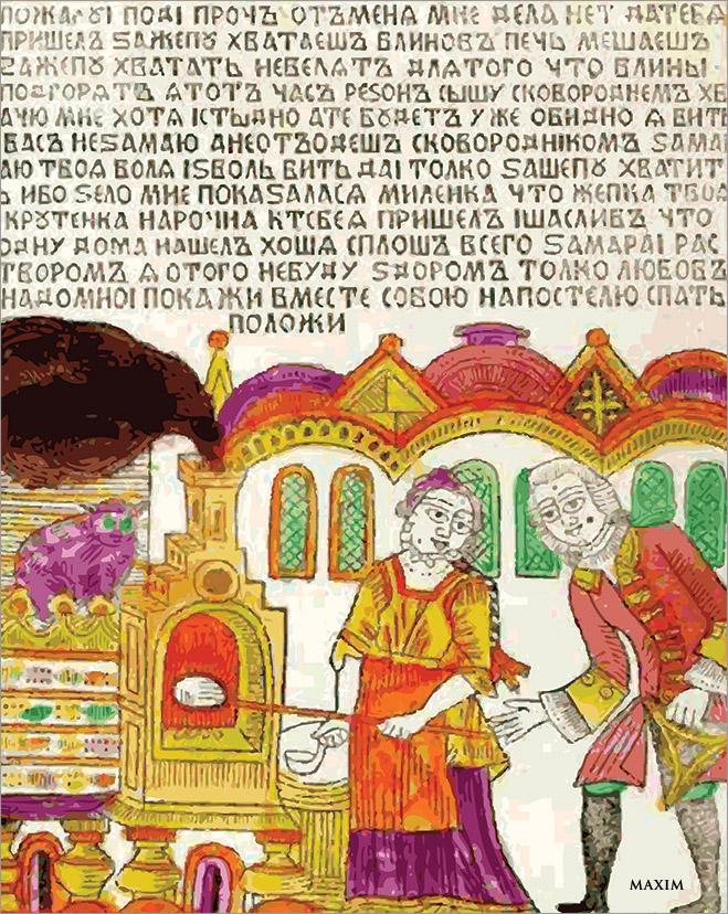 Фото №8 - «Ксива», «Дайте две!» и еще 14 слов и выражений с увлекательной историей происхождения