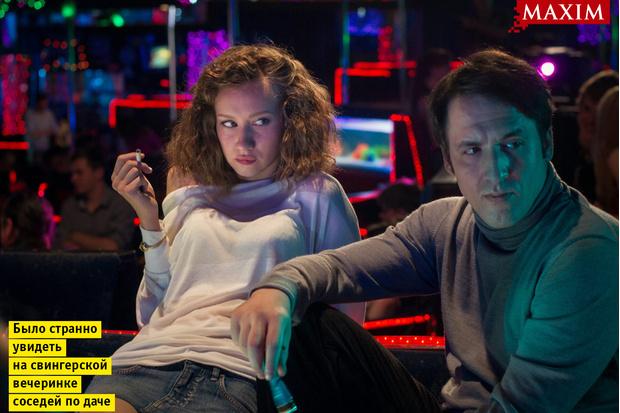 Фото №5 - 12 самых зрелищных и брутальных фильмов мая: Годзилла, Анджелина Джоли, 3D-аниме и юные мутанты
