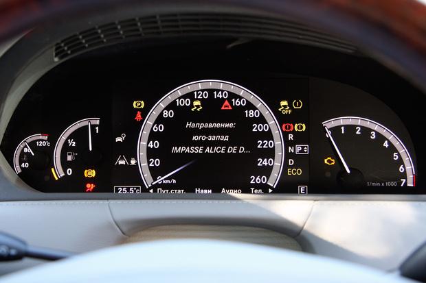 Фото №5 - 9 вредных водительских привычек, которые обходятся тебе в круглую сумму
