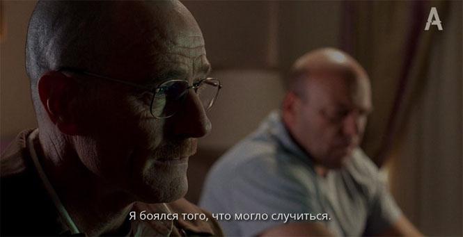 Монолог Уолтера Уайта из сериала «Во все тяжкие», который перевернет твою жизнь!