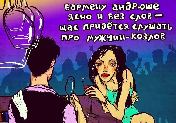Фото №1 - 25 веселых картинок с ироничными стихами от московской художницы