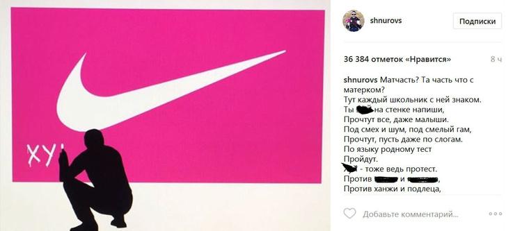 Фото №2 - Шнур бурно прореагировал на новый клип экс-солистки «Ленинграда» Алисы Вокс