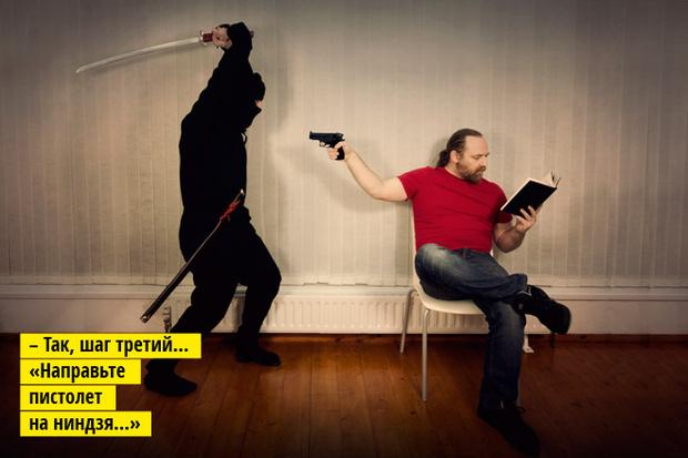 Фото №1 - Новое про чтение: как умение читать повлияло на физиологию людей