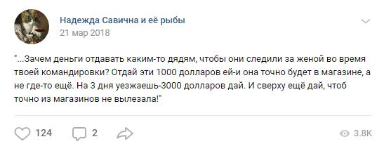 Фото №7 - Уральский студент пришел на занятие в костюме кота и получил пожизненный зачет (видео)