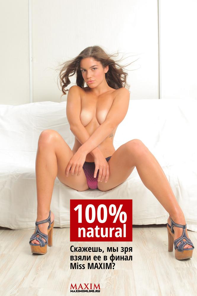 десятка лучших порно фото