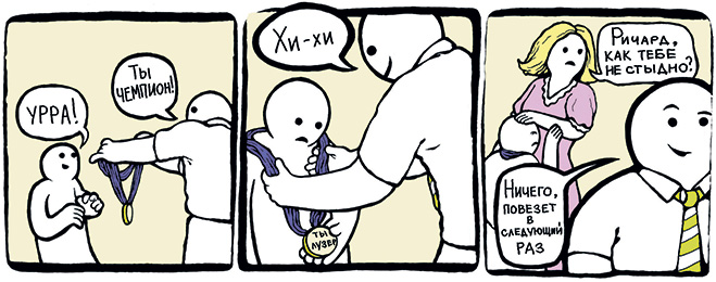 Комиксы Ника Гуревича