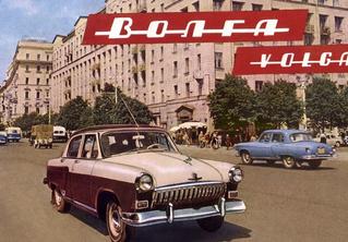 Почему ГАЗ-21 «Волга» — это не плагиат. Наше мини-расследование