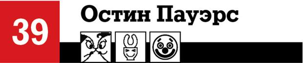 Фото №75 - 100 лучших комедий, по мнению российских комиков