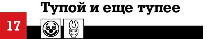 Фото №97 - 100 лучших комедий, по мнению российских комиков