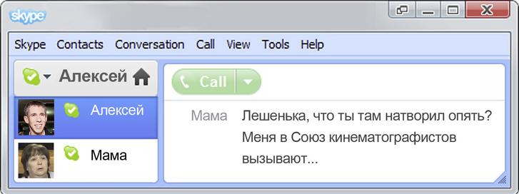 Фото №3 - Что творится на экране компьютера Алексея Панина