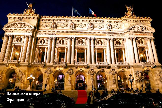 Фото №4 - 9 самых популярных памятников архитектуры, которые поначалу считали уродливыми