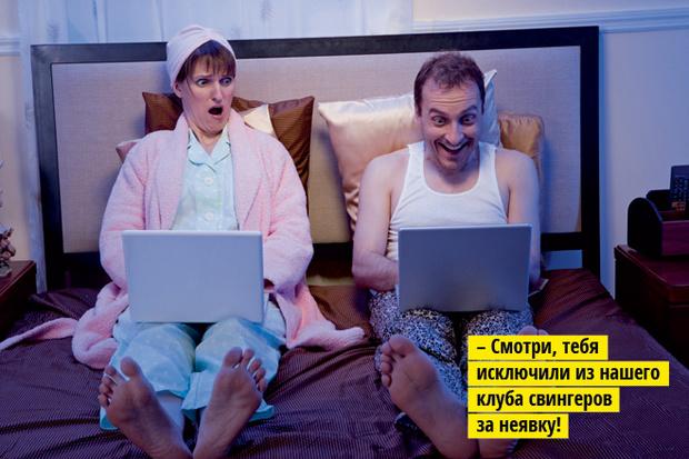 С кем смотреть порно