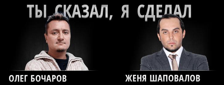 Фото №1 - Клуб настоящих MAXIMалистов!